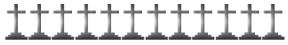 divider cross